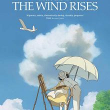 Aplausos o abucheos: El viento se levanta