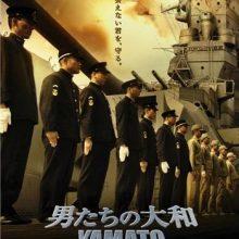 Aplausos o abucheos: Yamato