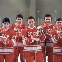 Viendo: Red Army